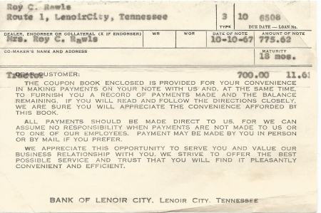 BankOfLenoirCity LoanAgreement0001